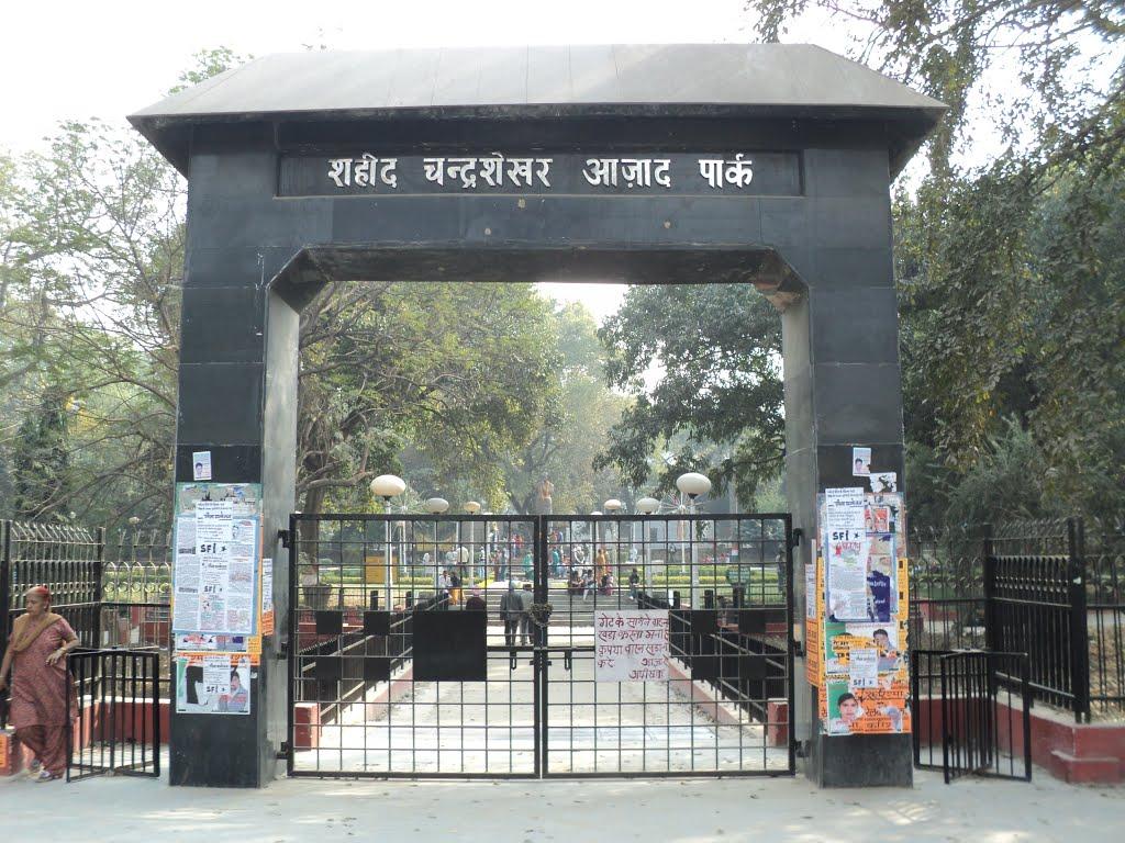 chandra-shekhar-azad-park-allahabad1
